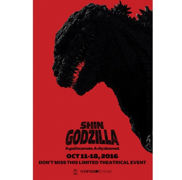 Shin Godzilla to Play in Over 440 N. American Theaters after L.A. & N.Y. Premieres
