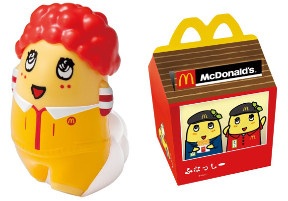 McDonald's Japan releases hilarious Funassyi Happy Meal sets for limited time