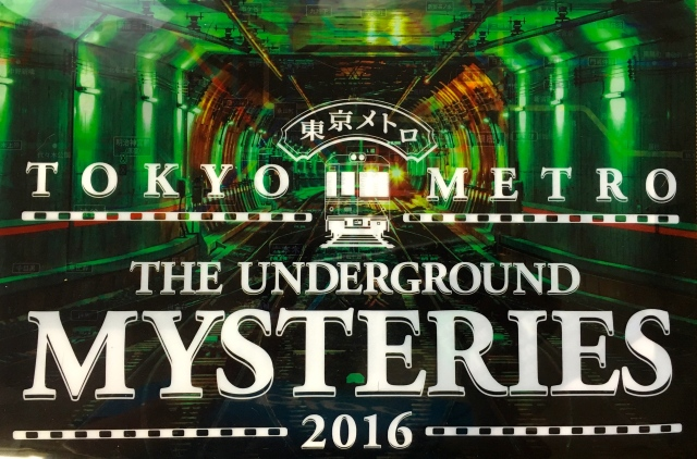 Tokyo Metro Underground Mysteries puzzle game is back!