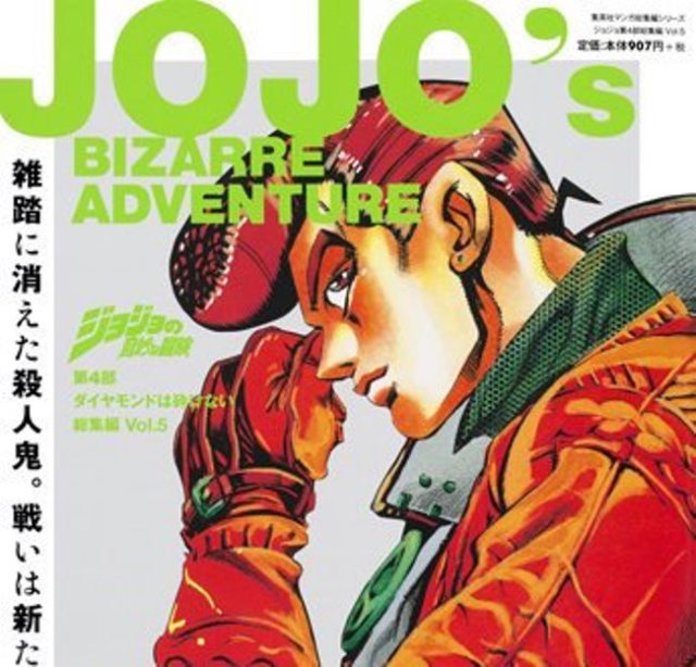 JoJo's Bizzarre Adventure Part 4 coming to theaters in 2017 as live action movie!