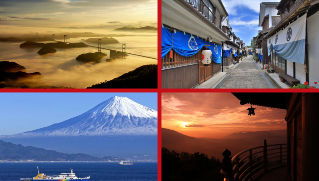 Online image collection's views of Japan are beautiful to look at, free to use