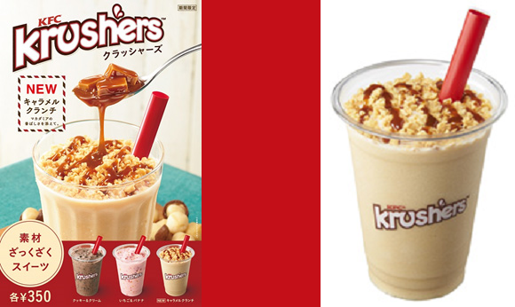 KFC adds caramel macadamia frozen dessert drinks to menus in Japan to celebrate autumn