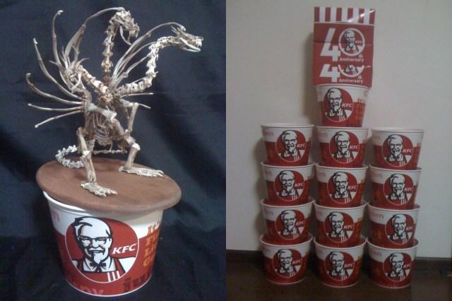 "Bone appetit! Japanese ""bone artist"" makes King Ghidorah skeleton out of KFC chicken bones 【Pics】"
