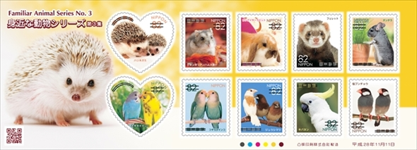 Japan to release stamps so cute you'll want to cuddle your mail!