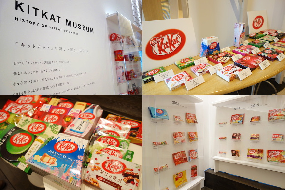 Huge range of Japanese Kit Kat flavours available at new pop-up museum in Tokyo for limited time
