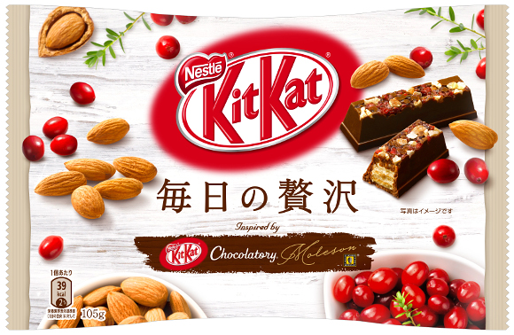 New luxury Japanese Kit Kat available at stores around the country