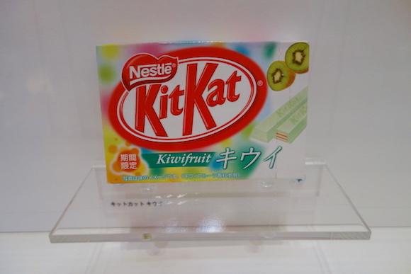 kit-kat101