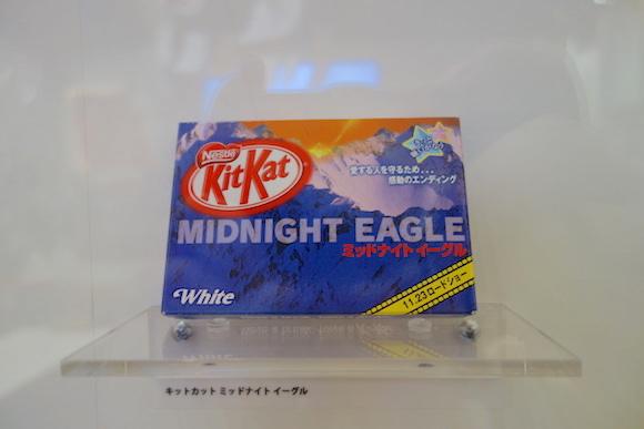 kit-kat104