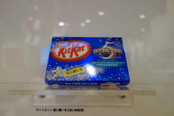 kit-kat106