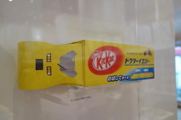 kit-kat120