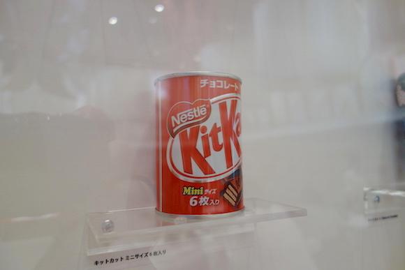 kit-kat122