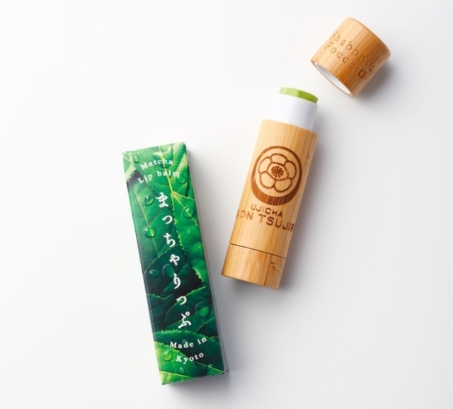 Keep your lips hydrated — with green tea lip balm from Kyoto tea maker Gion Tsujiri!