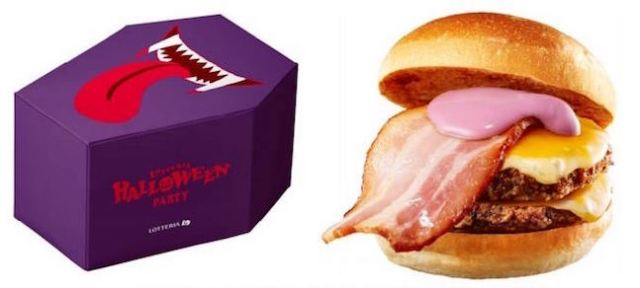 Get into the Halloween spirit with a bit of purple sauce in your cheeseburger!