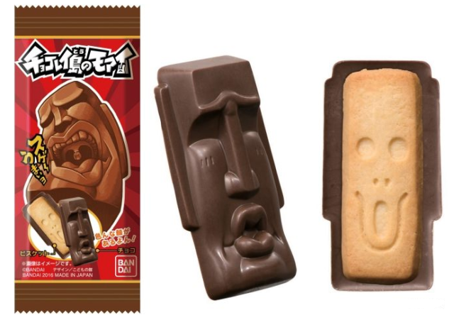 Japan's newest chocolate treat is inspired by the Easter Island Moai