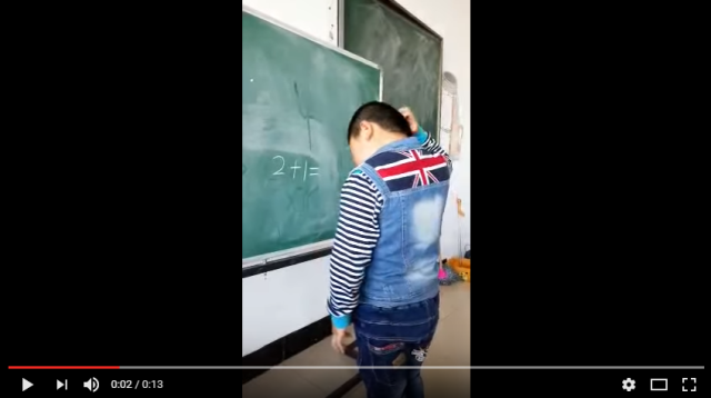 Very literal answer for 2+1 provides perfect dose of kid humor【Video】
