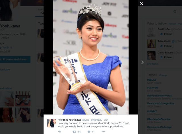 Indo-Japanese beauty Priyanka Yoshikawa chosen as Japan's Miss World representative