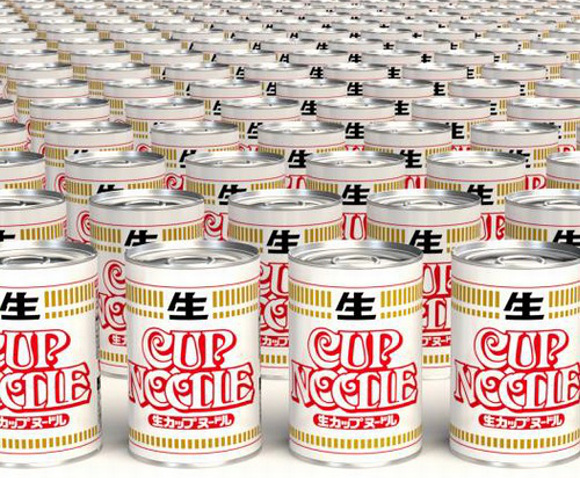 Nissin offers chance to try rare cans of fresh, non-instant cup noodles in huge giveaway