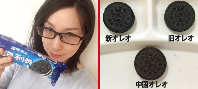 Comparing the new made-in-China Oreos to the made-in-Japan ones we knew and loved【Taste test】