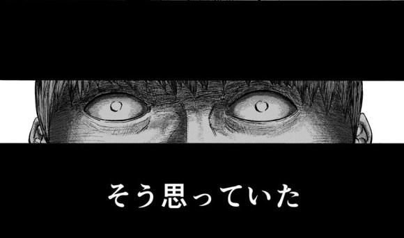 otaku comic top