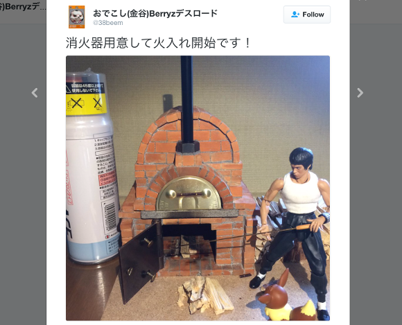 Japanese hobbyist makes real tiny pizzas in a fully working, smoking miniature wood-fired oven!