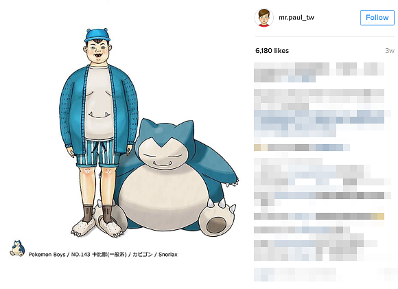 Artist transforms Pokémon characters into series of interesting young men