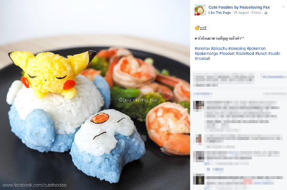 Pokémon characters come to life in adorable food art collection