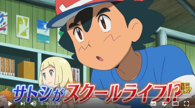 Ash is going to look very different in the new Pokémon anime arc【Video】
