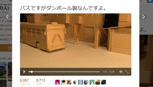 Cardboard artist hand-makes katana, temples, motorized bus, and more in incredible detail