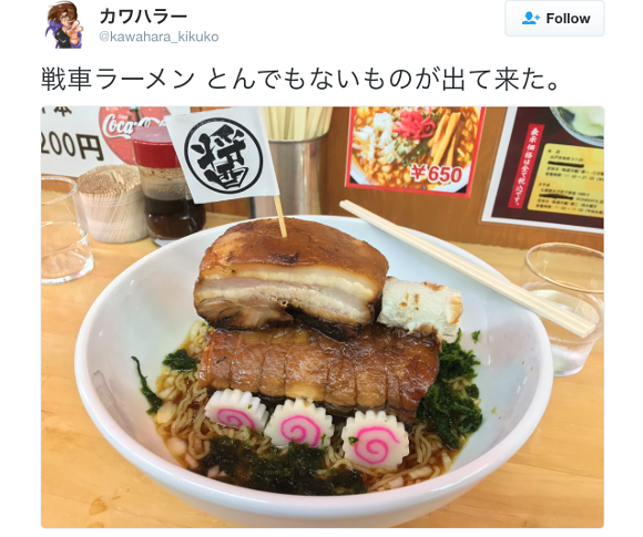 Japanese noodle lovers go crazy for tank-shaped pork ramen served up at … a convenience store!