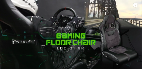 Give your gaming setup some Japanese style with this sweet floor chair