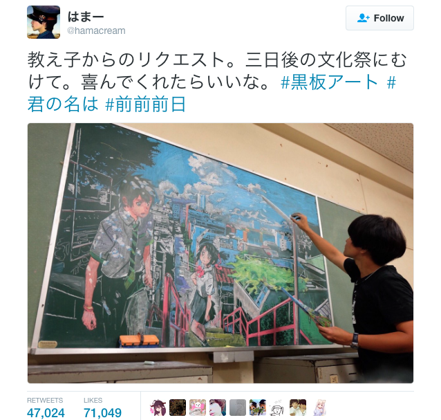Japanese artist blows everyone away with amazing blackboard art