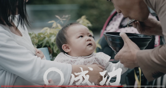 Japanese ad campaign shows how to stop babies crying – by slurping udon noodles