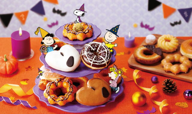 Japan's Mister Donut says happy Halloween with Snoopy donuts