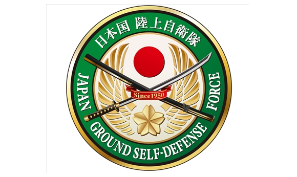 Samurai sword in new Japan Self-Defense Force emblem causing controversy