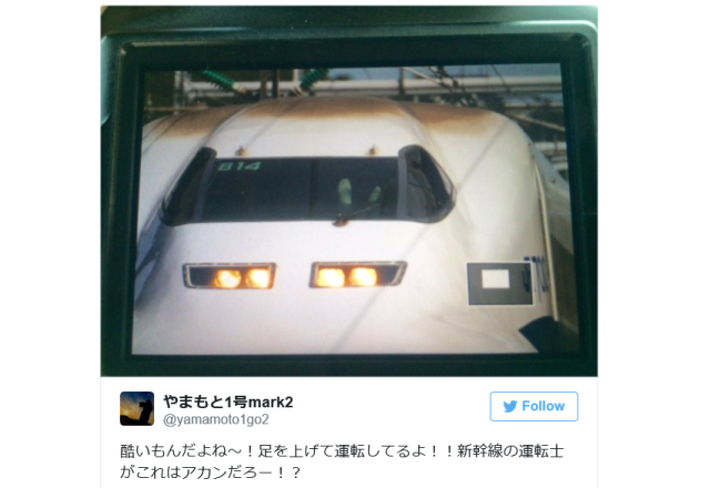 Chilling Japanese bullet train photo shows crew member with his feet up while driving