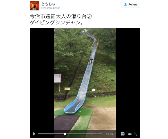 Japanese thrill-seekers zip through the air after flying down 60-metre long slide in the rain