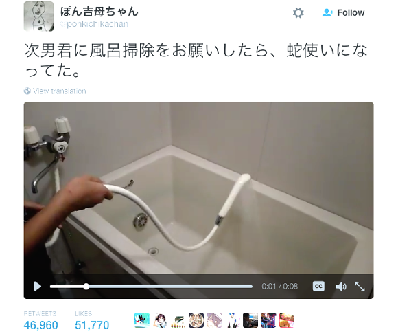 Japanese mother discovers hilarious reason why her son comes out drenched after cleaning bathroom