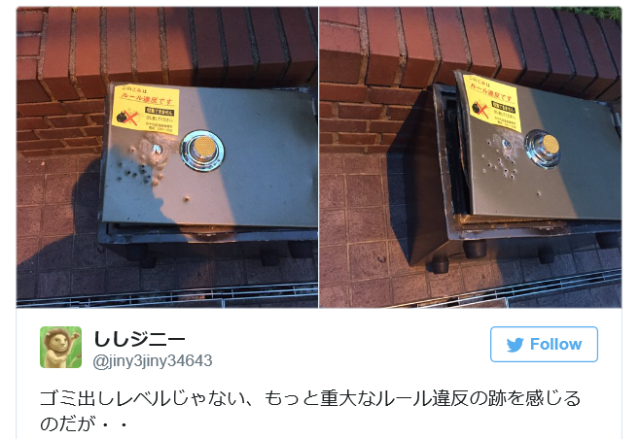 Other than a thief, who puts a cracked safe in the garbage? Japanese Twitter would like to know