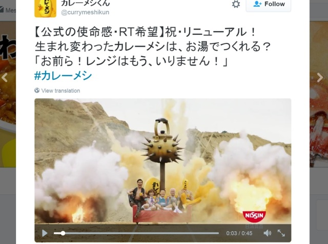 With fires, explosions, and a giant kicking foot, new instant curry commercial is pure insanity