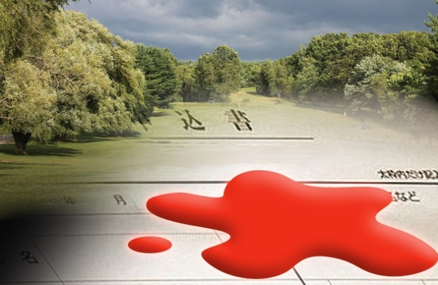 Fear and murder plague Western Japan golf courses over a checkbox on application forms