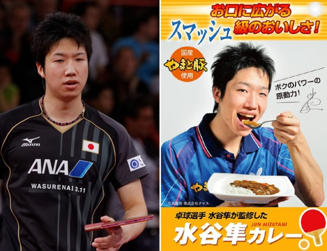 Sales of Jun Mizutani Curry skyrocket, show why it pays to back your Olympic hopefuls