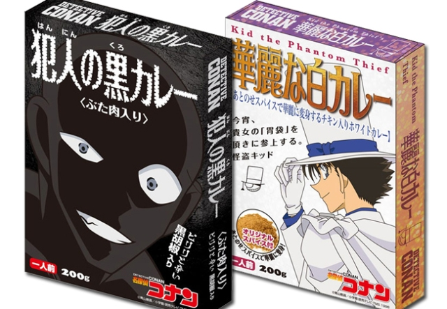 Detective Conan asks what kind of criminal you are…through instant curry