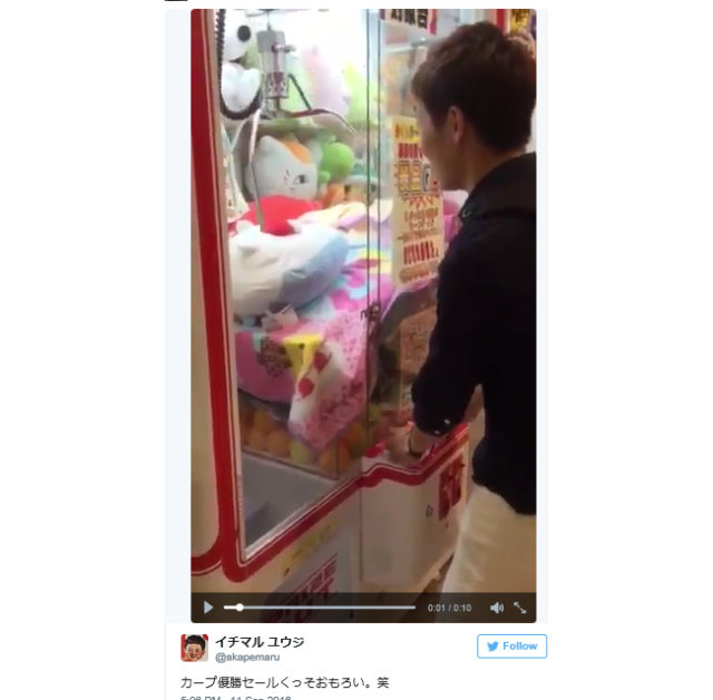 This just might be the greatest UFO catcher game ever【Video】