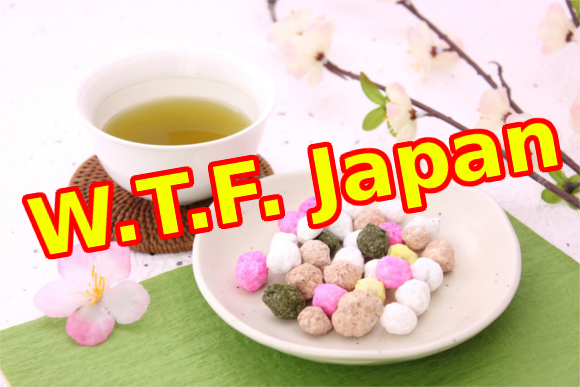 W.T.F. Japan: Top 5 ridiculous details of Japanese office tea 【Weird Top Five】