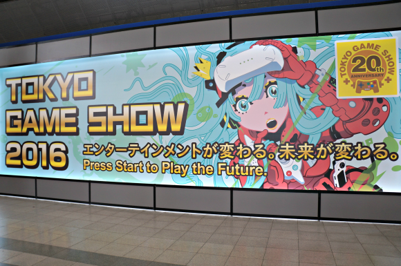 Take a look around Tokyo Game Show 2016 with us!【Photos】