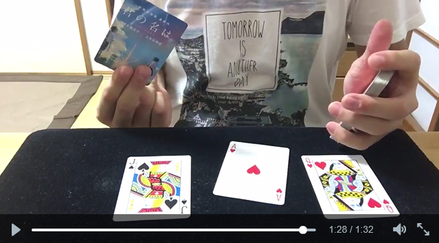 Fan recreates anime film Your Name's trailer in amazing card trick form【Video】