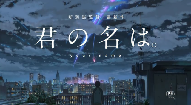 Makoto Shinkai's new anime, Your Name, is a battle between the heart and the head【RocketReview】