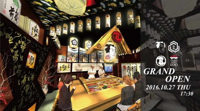 Edo era-themed sushi restaurant to bring delicious food, historical decor to Tokyo this month
