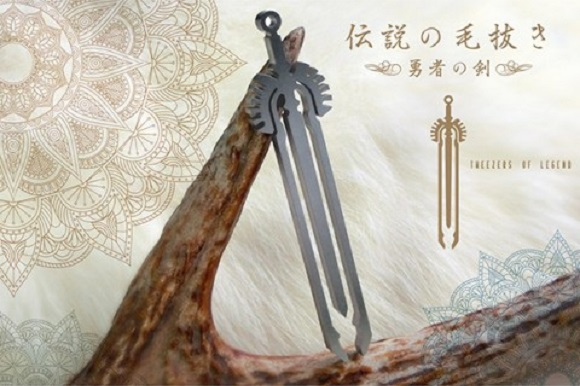 Japan's fantasy sword tweezers are now officially on sale, available online