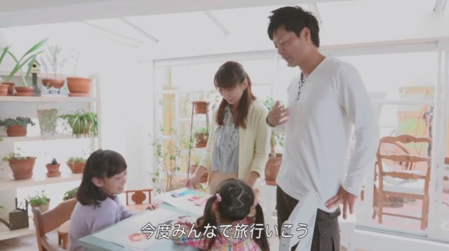 Japanese airline takes us on a feels trip with commercial focusing on family togetherness 【Video】
